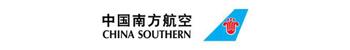 China Southern compagny logo