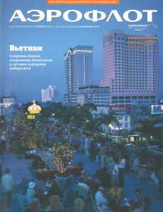 aeroflot magazine