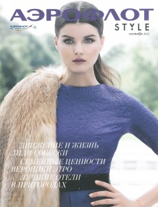 aeroflot style magazine