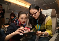 China Eastern inflight entertainment