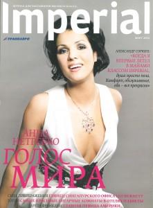 transaero imperial magazine